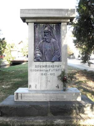 Паметник на архимандрит Теофилакт поп Георги хаджи Тилев / фотография 2012 г.